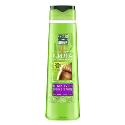 Шампунь против перхоти «Чистая Линия» для всех типов волос