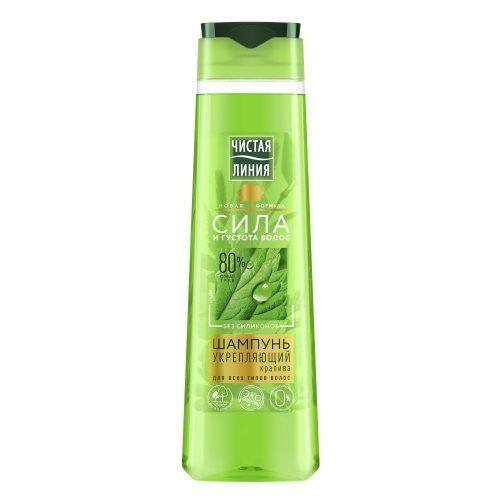 Укрепляющий шампунь «Крапива» бренда «Чистая Линия» для всех типов волос