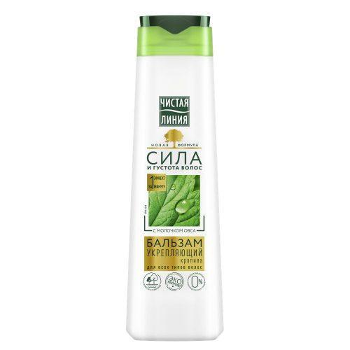Чистая Линия бальзам-ополаскиватель Укрепляющий для всех типов волос Крапива